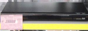 Panasonic ブルーレイ/HDDレコーダー DMR-BRW520| ハードオフ西尾店