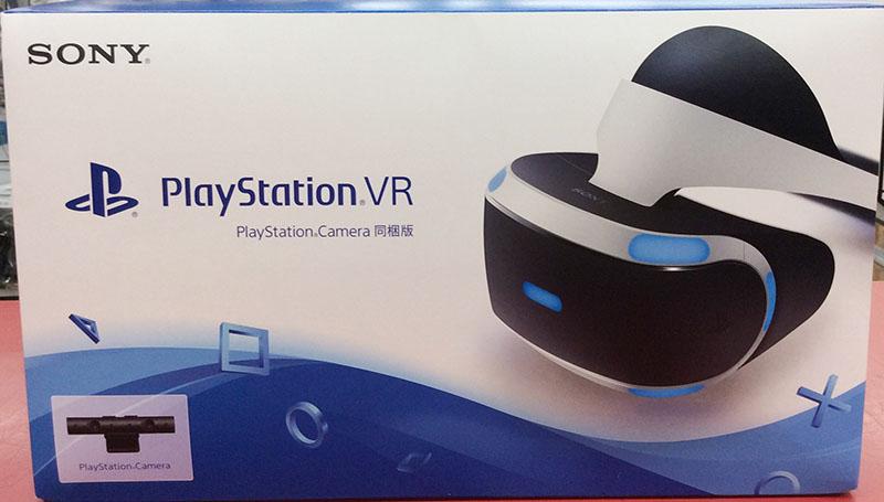 SONY PlayStaion VR カメラ同梱 CUHJ-16001| ハードオフ豊田上郷店