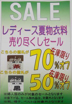 G-SHOCK  G-8000 入荷!| オフハウス豊田上郷店