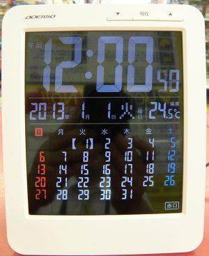 ADESSO  カラーカレンダー電波時計 KW9292| ハードオフ安城店