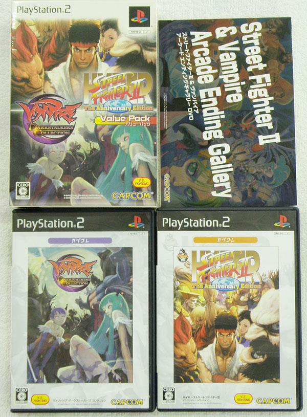 PS2  ハイパーストリートファイターII ヴァンパイア シリーズ5作品  | ハードオフ安城店