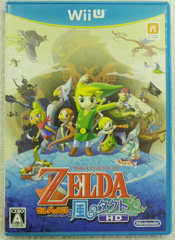 Wii U  ゼルダの伝説 風のタクトHD| ハードオフ安城店