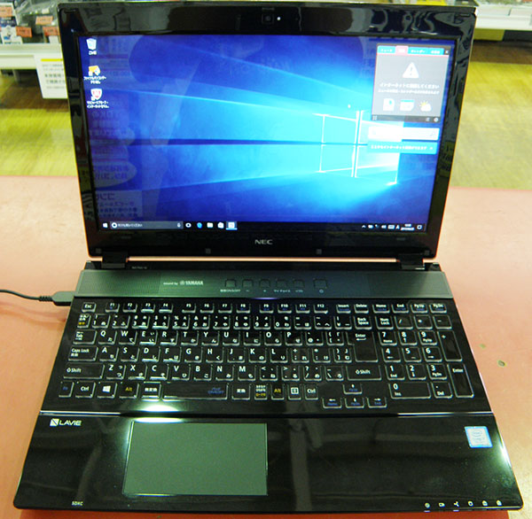 NEC  ノートパソコン| ハードオフ安城店