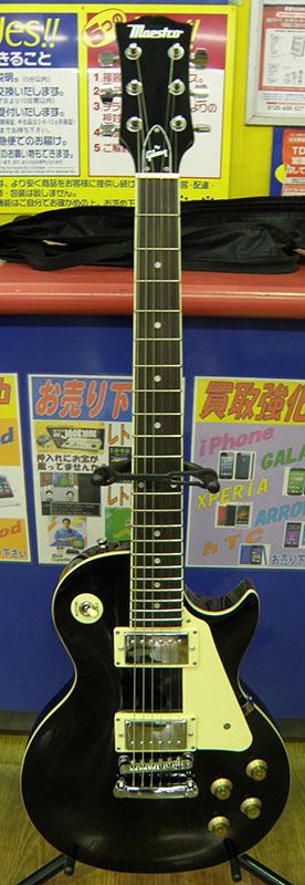Maestro by Gibson  ギター Les Paul Standard Ebony| ハードオフ安城店