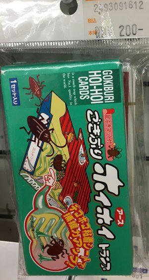 メディコムトイ ウギーブギー フィギュア Vinyl Collectible Dolls-03 | ハードオフ三河安城店