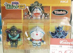 ドラえもん ロボット王国フィギュア| ハードオフ三河安城店