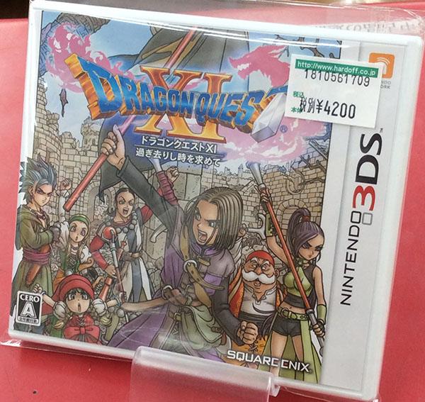 スクエアエニックス ドラゴンクエスト11 3DSソフト| ハードオフ豊田上郷店