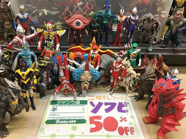 ウルトラマン怪獣 戦隊 仮面ライダーなどのジャンク品特撮ソフビ   ハードオフ三河安城店