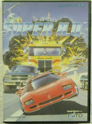 メガドライブ スーパーH.Q.| ハードオフ安城店