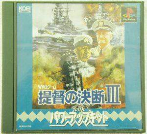 PS  提督の決断 3 with パワーアップキット| ハードオフ安城店