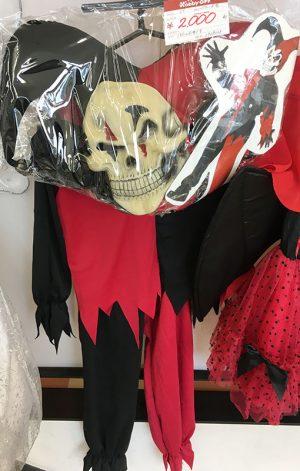 ハロウィン衣装| ハードオフ三河安城店