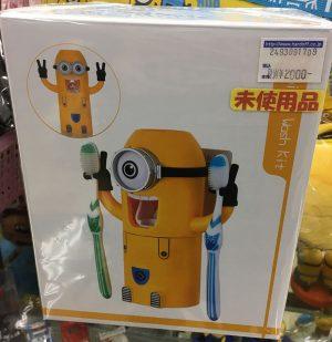 ミニ四駆 初音ミク スペシャル| ハードオフ三河安城店