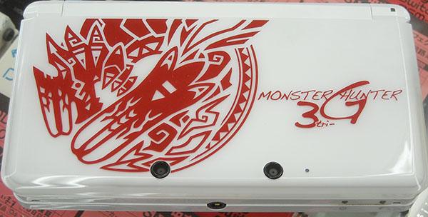 任天堂/Nintendo 3DS~モンスターハンター CTR-001| ハードオフ西尾店