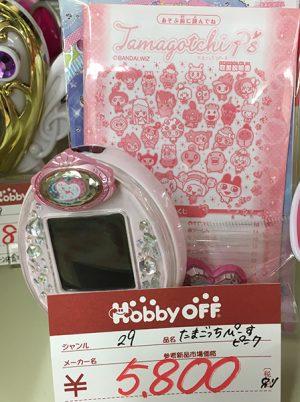 BANDAI たまごっちぴーす ピンク色| ハードオフ三河安城店