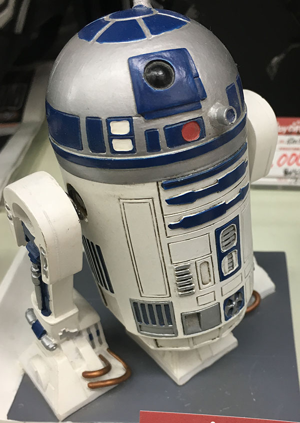 star wars R2-D2フィギュア | ハードオフ三河安城店