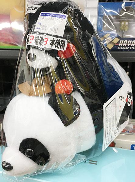 くまモンとパンダのおもちゃ入荷しました。| ハードオフ三河安城店