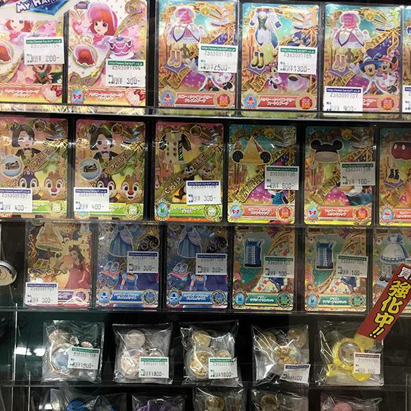 ディズニーマジックキャッスル カード&シャイニースターキー| ハードオフ三河安城店