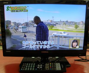 CANDELA  液晶テレビ AGS19RZ1| ハードオフ安城店
