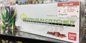 BANDAI 仮面ライダーゴースト 仮面ライダーネクロム| ハードオフ三河安城店