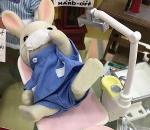 シルバニア 歯医者さんセット エポック社| ハードオフ三河安城店