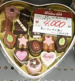 マザーガーデン チョコレート缶| ハードオフ三河安城店