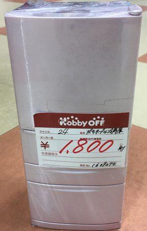 Re-Ment ぷちサンプルシリーズ 冷蔵庫| ハードオフ三河安城店