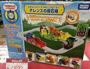 TAKARA TOMYきかんしゃトーマスのビッグローダー テレンスの採石場| ハードオフ三河安城店
