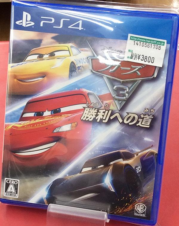 ワーナーエンターテイメントジャパン PS4ソフト PLJMー80262| ハードオフ豊田上郷店