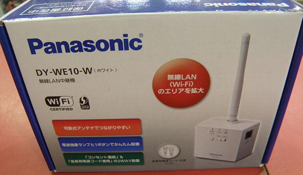 Panasonic  無線LAN中継機 DY-WE10| ハードオフ安城店