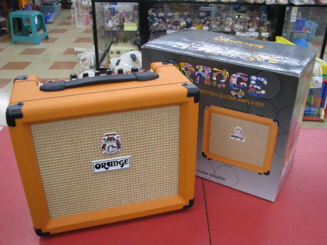 ORANGE ギターアンプ| ハードオフ三河安城店