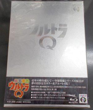 円谷プロダクション 総天然色 ウルトラQ BCXS-0324| ハードオフ西尾店
