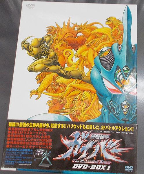 角川映画 強殖装甲ガイバー DVD-BOX 1| ハードオフ西尾店