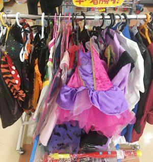 ハロウィングッズ大幅値下げ致しました!| ハードオフ三河安城店