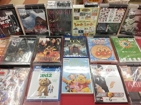 DVD・BDソフト世代、ジャンル問わず買い取り強化中| ハードオフ三河安城店