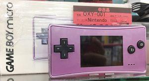 Nintendo ゲームボーイミクロ OXY-001買い取り強化中です!| ハードオフ三河安城店