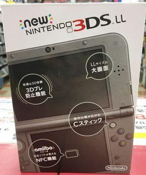 任天堂 ゲーム機 Nintendo64ピカチュウver. ブルー&イエロー入荷しました。| ハードオフ三河安城店