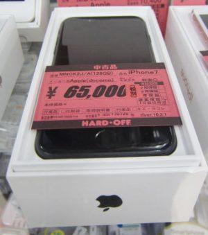 Apple iPhone7 MNCK2J/A 128GB 入荷しました| ハードオフ三河安城店
