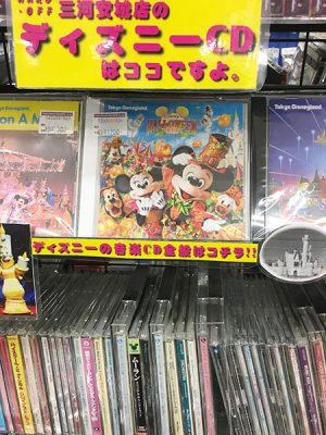 ディズニーCD買い取り強化中です!!| ハードオフ三河安城店