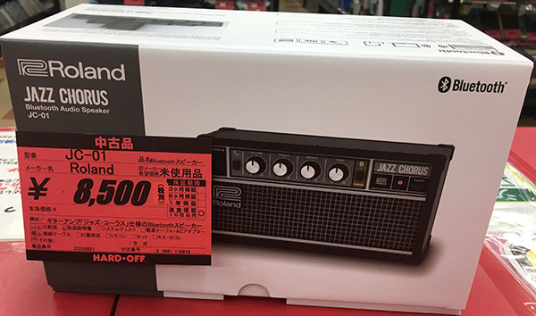 Roland BluetoothスピーカーJC-01未使用品入荷しました。| ハードオフ三河安城店