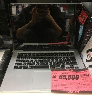 Apple Mac Book Pro 2500/13 MD101J/A 入荷しました| ハードオフ三河安城店