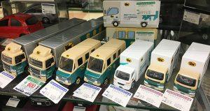 クロネコヤマトでお馴染みのヤマト運輸株式会社トミカが入荷しました。| ハードオフ三河安城店