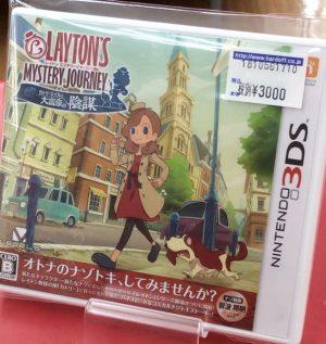 コーエーテクモゲームス 無双☆スターズ PLJM-80233| ハードオフ豊田上郷店
