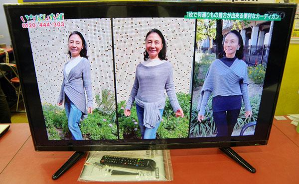 TEES LE-4030TS  液晶テレビ| ハードオフ安城店