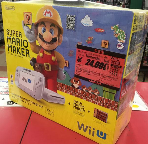 任天堂WiiU スーパーマリオメーカーセット 32GB 入荷しました| ハードオフ三河安城店