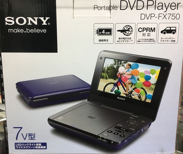 SONY ポータブルDVDプレーヤー DVP-FX750入荷しました| ハードオフ三河安城店