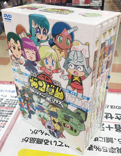 DVD-BOX 機動戦士SDガンダム コレクションボックス| ハードオフ三河安城店