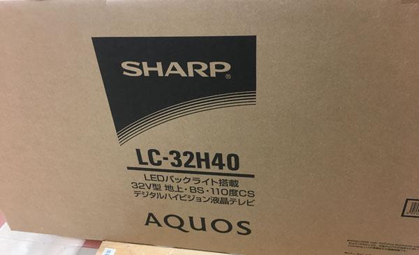 SHARP 液晶テレビ LC-32H40入荷しました| ハードオフ三河安城店