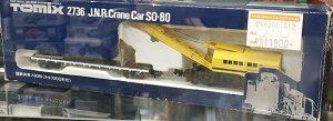 TOMIX 2736 J.N.R.Crane Car SO-80国鉄貨車ソ 80形(チキ7000形付)| ハードオフ三河安城店