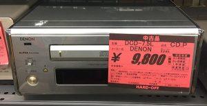 DENON CDプレーヤー DCD-7.5L 入荷しました。| ハードオフ三河安城店