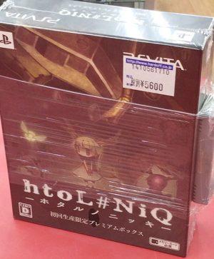 日本一ソフトウェア ロゼと黄昏の古城 VLJS-00139| ハードオフ豊田上郷店